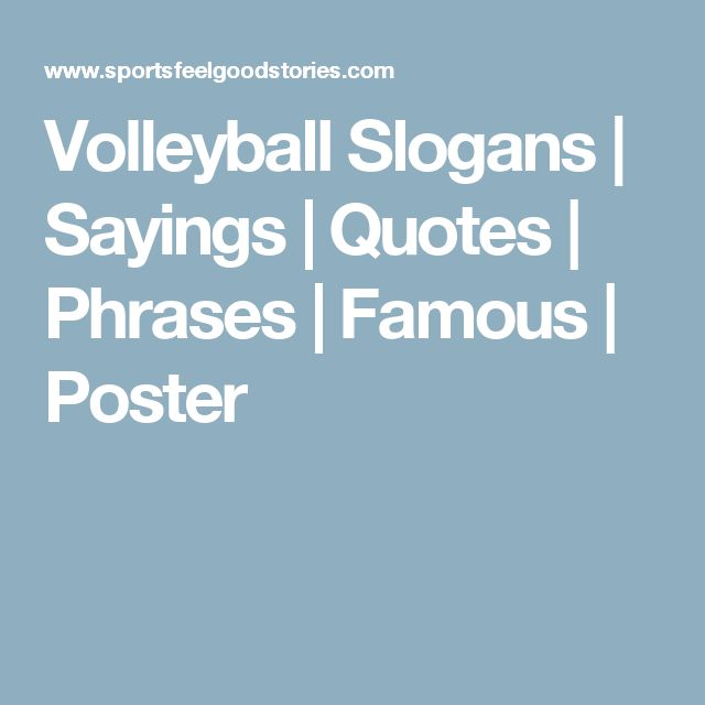 Quotes On Sports Prize Distribution: 15 Best Cheerleading Quotes, Slogans And Award Certificate