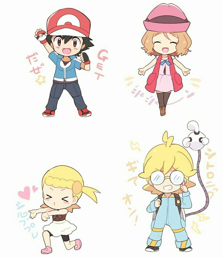 Ash, Serena, Bonnie, and Clemont
