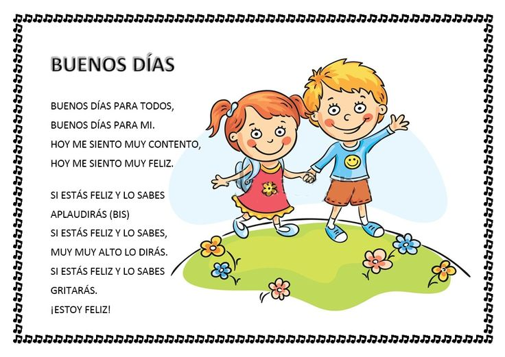 M s de 25 ideas fant sticas sobre cancion buenos dias for Cancion infantil hola jardin