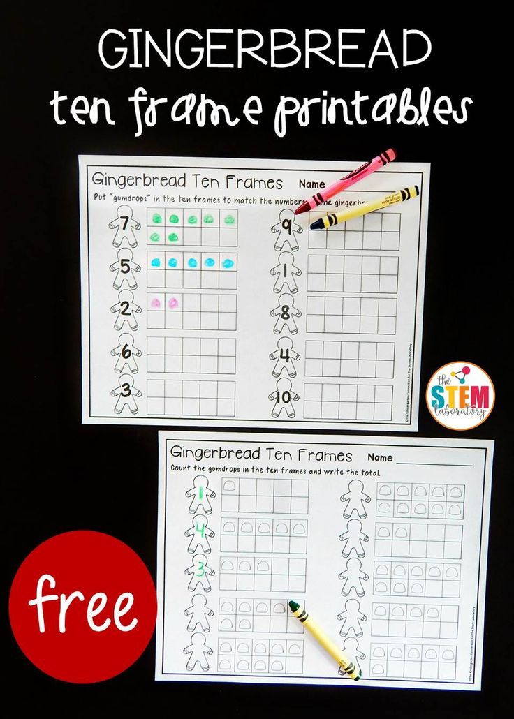 Free gingerbread ten frames. Fun math center or morning work for preschool or kindergarten!
