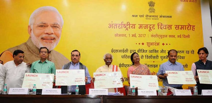 """Government has launched an Aadhaar based online claim submission scheme for PF final settlement. On the occasion of International Labour Day, Union Minister for Labour and Employment, Bandaru Dattatreya launched two schemes – """"One IP- Two Dispensaries"""" and """"Aadhaar based Online Claim Submission"""".   #Aadhaar #Aadhaar based online claim submission scheme for PF final settlement #Aadhaar Card #eGovernance #eGovWatch #How to withdraw PF #PF Withdrawal #Scheme for PF f"""
