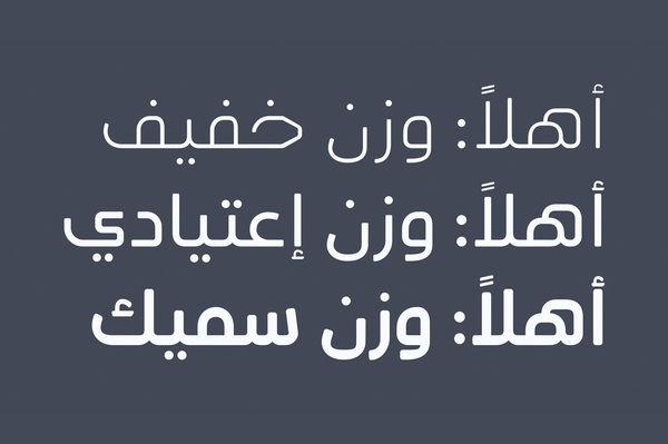Arabic Typeface Ahlan