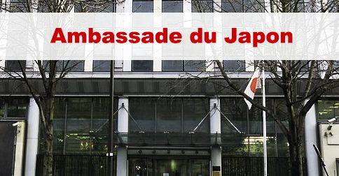 Ambassade du Japon en France / #japon #japonais