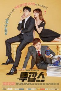 download marriage not dating indonesia
