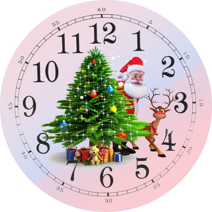 Картинки циферблата часов новогодние