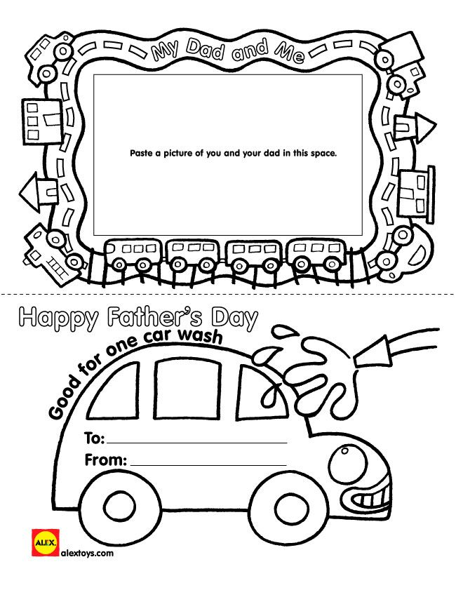 Print and color this #FathersDay themed #printable to give dad a custom picture frame and car wash coupon gift! | alexbrands.com