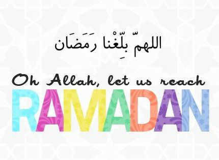 prepare for ramadan quotes | Preparing for Ramadan