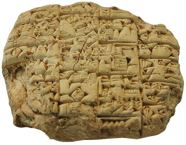 Lettera inviata dal sommo sacerdote Lu'enna al re di Lagash (forse Urukagina), per informarlo della morte del figlio in combattimento. Terracotta con scrittura cuneiforme, 2400 a.C. circa. Parigi, Museo del Louvre.
