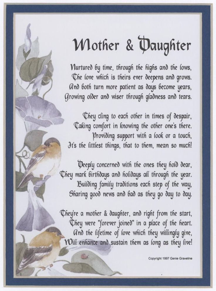 Mother and Daughter quotes family quote mother daughter