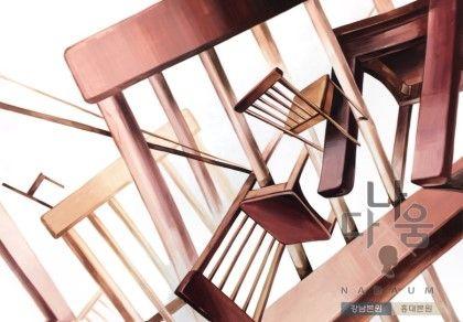 2015 세종대학교 실기대회 기초디자인 수상작 감상!!! 나다움 강남본원 은상수상!! 파격적인 기초디자인구도 : 네이버 블로그