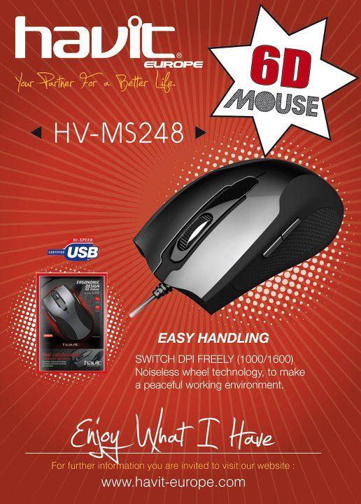 HV-MS248