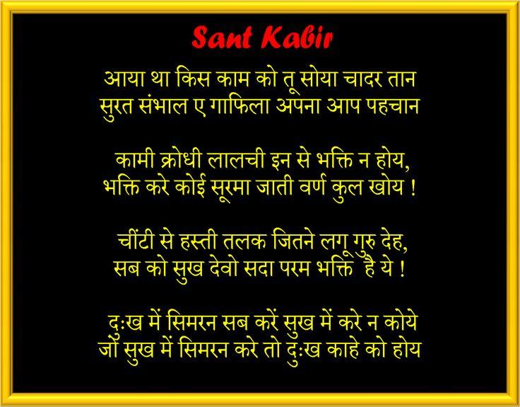 sukhmani sahib in hindi pdf with meaning