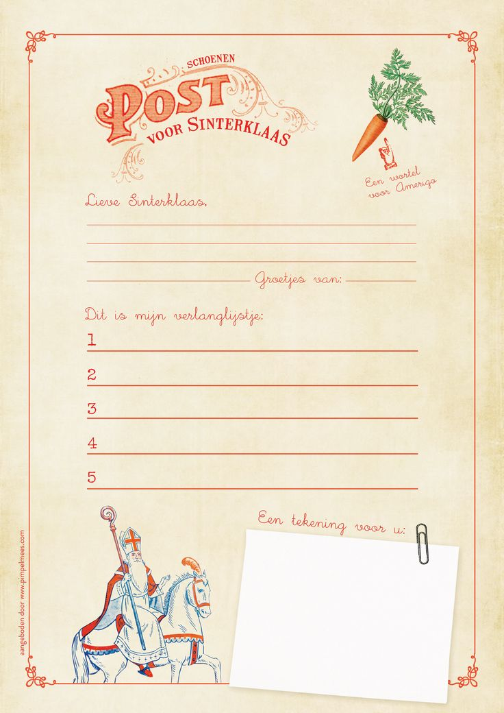 Free download Sinterklaas verlanglijst | Pimpelmees via Kinderkamerstylist