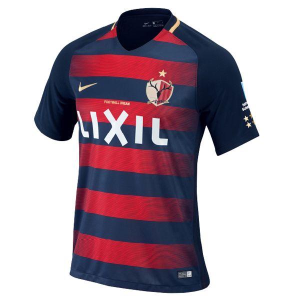 Kashima Antlers Jersey 2017-18 Soccer Shirt