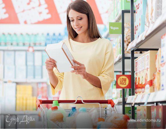 Шопинг с умом: 10 правил, которые помогут не купить лишнего в магазине. Шопинг давно превратился в нечто большее, чем приобретение необходимых товаров. Сами того не замечая, мы покупаем много лишних продуктов и бесполезных вещей, растрачивая семейный бюджет. Поэтому сегодня поговорим о том, как делать покупки правильно. #покупки #шопинг #правила #полезнознать #интересно #товары #продукты #бюджетсемейный #советы