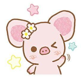 Kawaii pig
