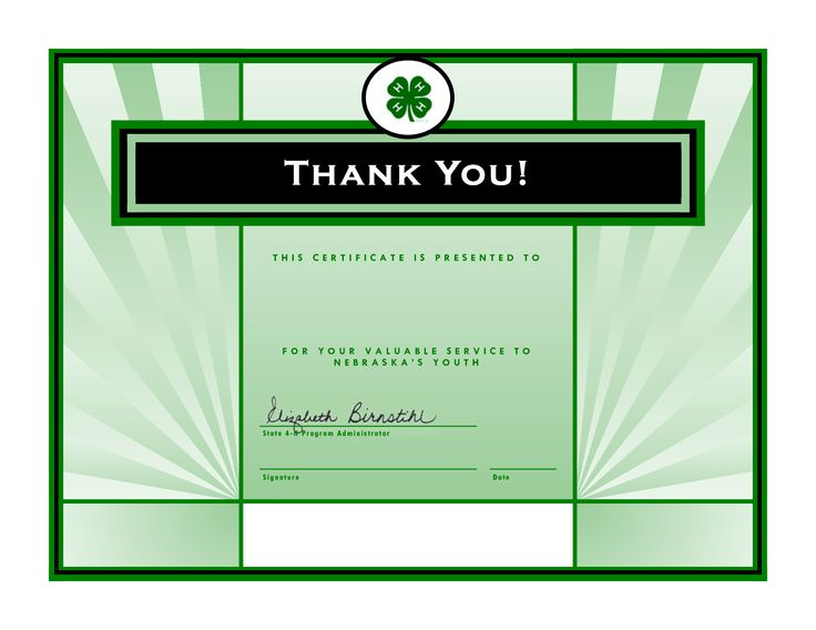 printable thanks you for volunteer certificate
