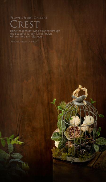 Flower Arrangement w/ birdcage