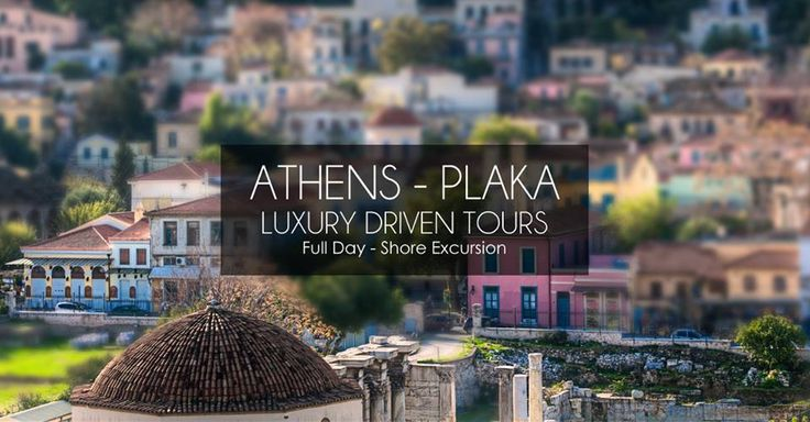 Athens full day and free time Plaka area for shop and lunch (Shore Excursion)