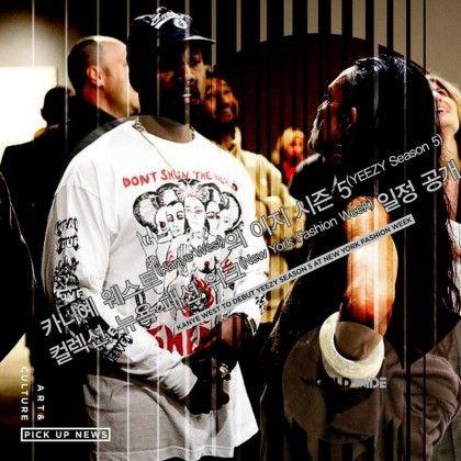 Blog Magazine카니예 웨스트(Kanye West)의 이지 시즌 5(YEEZY Season 5)컬렉션, 뉴욕 패션 위크...
