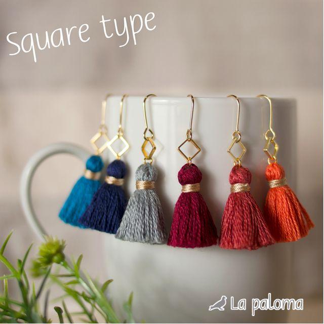ハンドメイドマーケット+minne(ミンネ) +ふんわりミニタッセルピアス+-square+ver.- tassel earrings