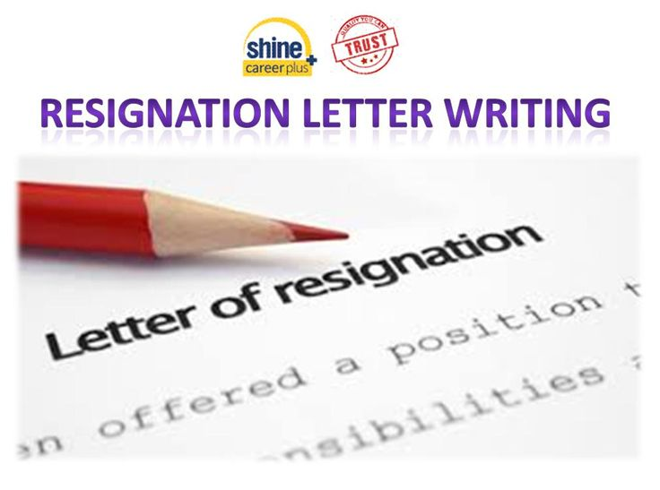 25 Best Ideas about Resignation Letter Format – Empathy Letter Sample