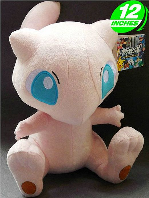 Mew Plush Doll Pokemon / Pocket Monster 12inches on Etsy, £11.55