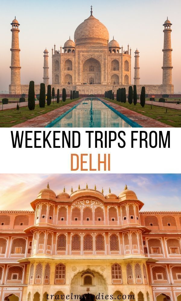 20 Best Weekend Getaways Near Delhi With Kids Best Weekend Getaways Weekend Getaways With Kids Weekend Getaways
