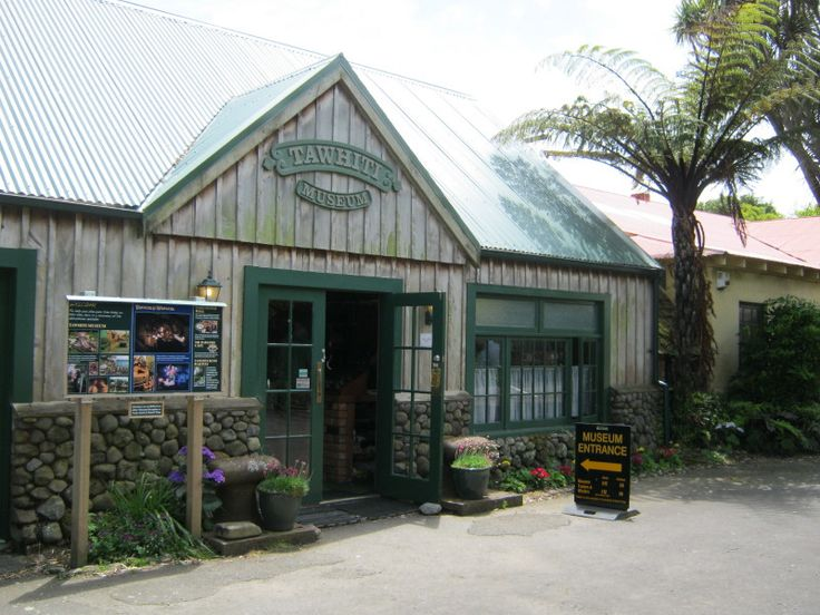 The Tawhiti Museum in Hawera, South Taranaki, New Zealand.