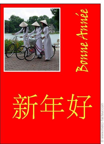 Envoyez cette magnifique #carte pour le nouvel an #chinois !   http://www.merci-facteur.com/catalogue-carte/4905-annee-du-coq.html  #NouvelAn #Chinois #Coq #Voeux #voeux2017 Carte Bonne ann�e 3 chinoises pour envoyer par La Poste, sur Merci-Facteur !