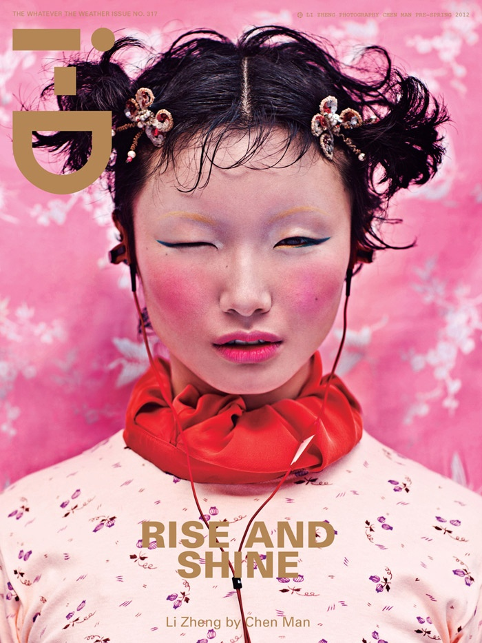 Twelve i-D covers by Chen Man