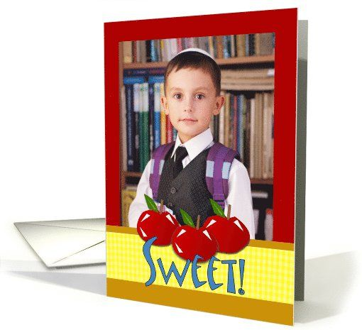 jewish holiday cards rosh hashanah