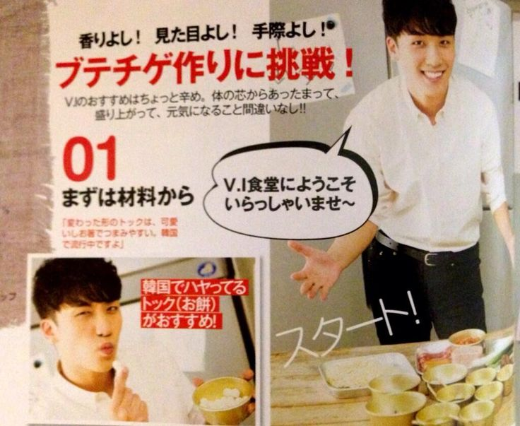 {SCANS} SEUNGRI FOR ANDGIRL (JAPANESE MAGAZINE) NOVEMBER 2013:
