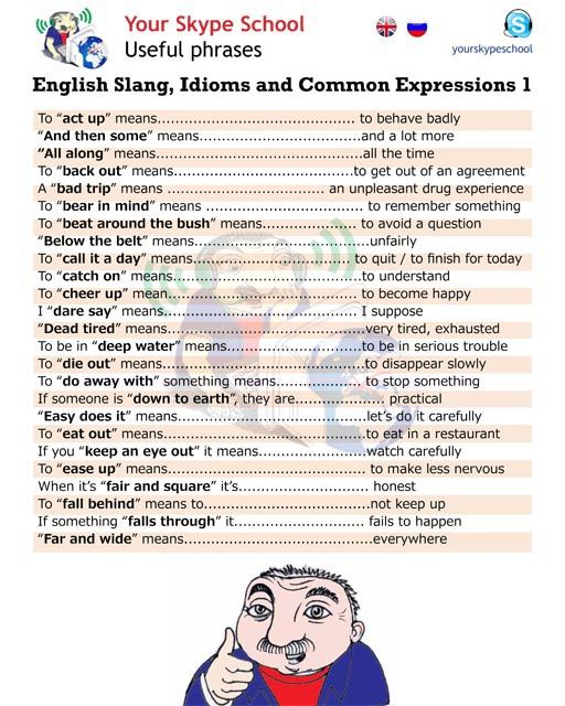 English Conversations You Can Download for Free (Spoken ...
