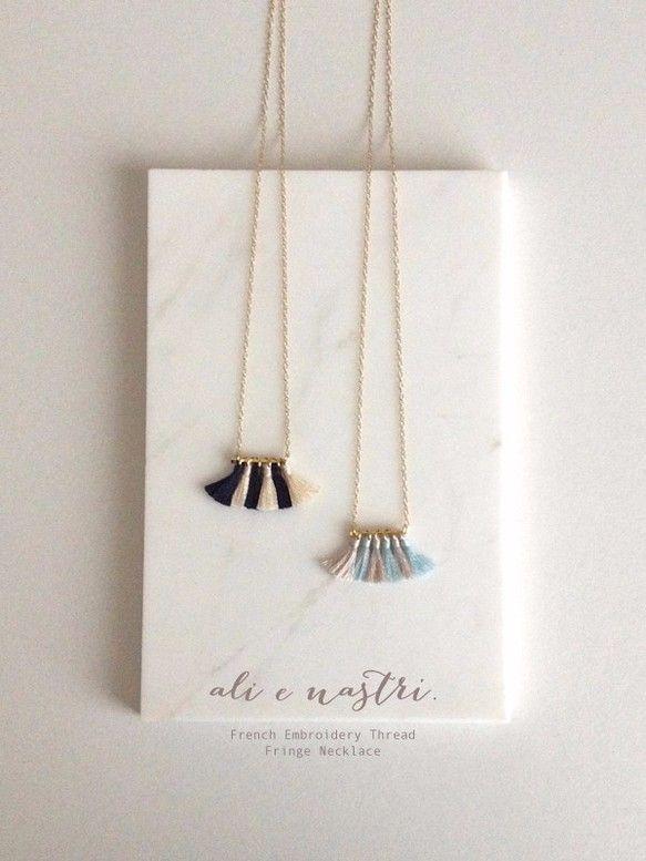 フランス刺繍糸フリンジネックレス/NAVY×ECRU 〜Lustrini〜|ネックレス・ペンダント|ハンドメイド通販・販売のCreema