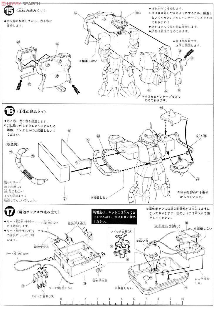 MS06S Char`s Zaku (Mechanic Model) (1/72) (Gundam Model