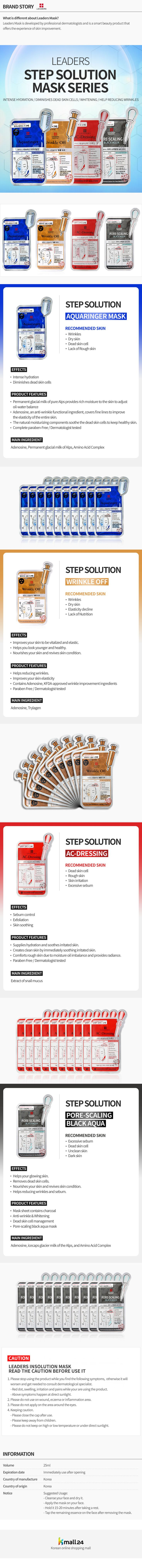 [LEADERS] STEP SOLUTION SERIES Mask Sheet x 10pcs