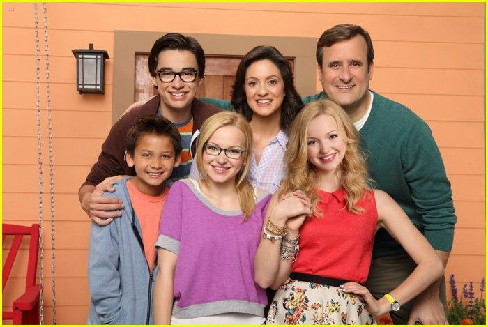 Liv and Maddie Cast I have a massif crush on Joey Roonie and I have the same glasses as hem in a girls way.