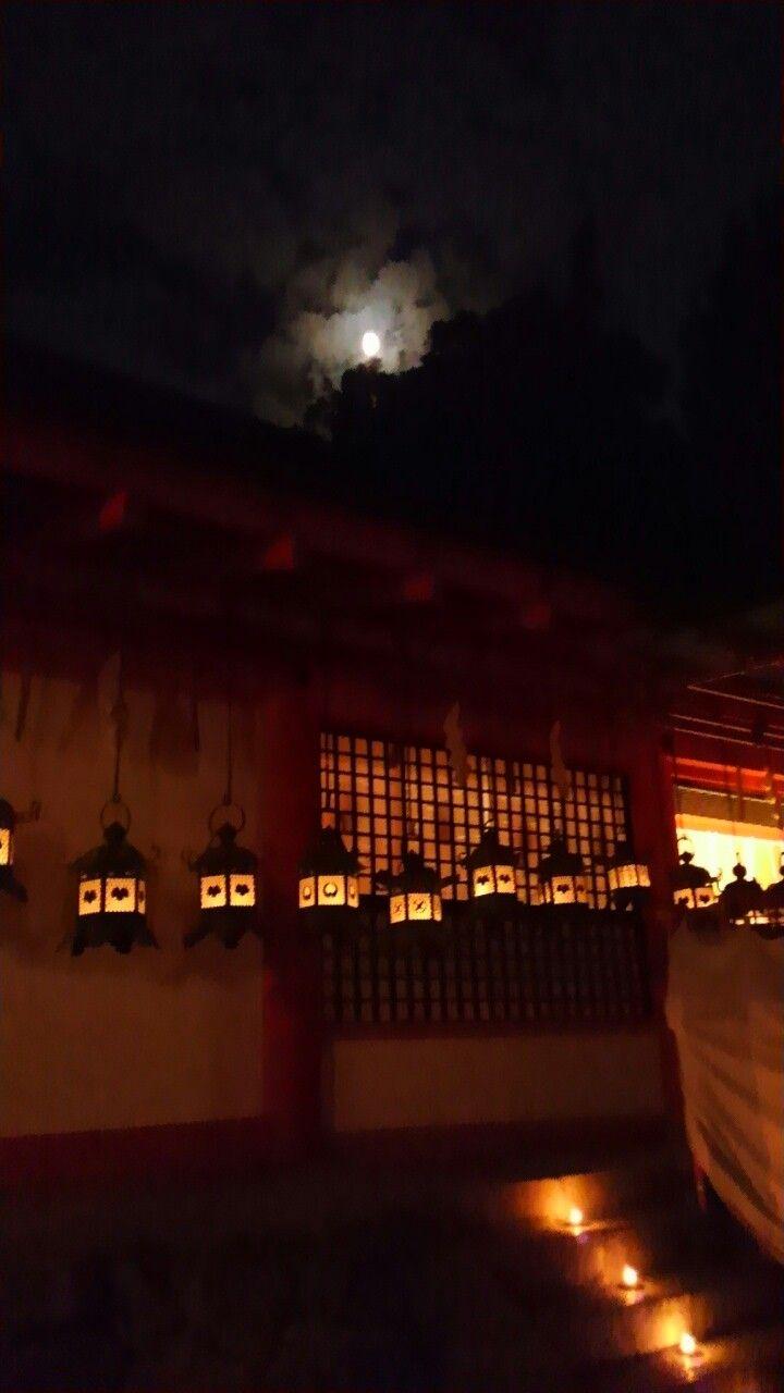 春日大社奉祝万灯籠とお月様