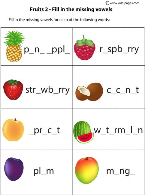 Fruits Fill In 2 worksheets