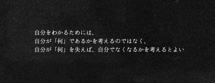 中原淳 Jun Nakahara
