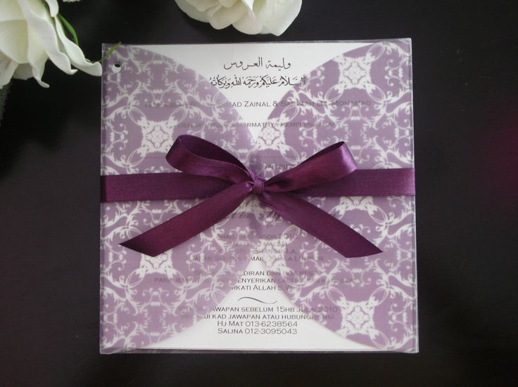 Homemade Invitations Wedding: Best 25+ Homemade Wedding Invitations Ideas On Pinterest