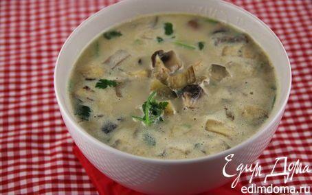 Суп с баклажанами и грибами | Кулинарные рецепты от «Едим дома!»
