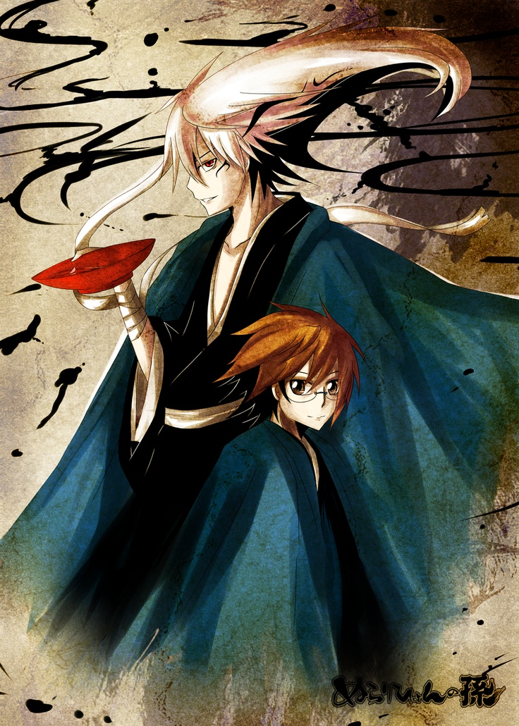 103 best images about Nura Rise of the Yokai Clan on