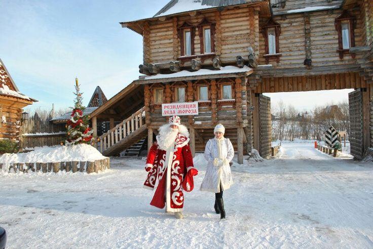 Grandpa Frost and his grand daughter Snowflske. My city of Tobolsk