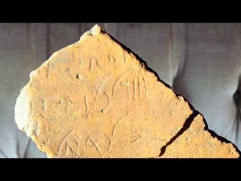 Shardana i Popoli del Mare (Leonardo Melis): #SCRITTASHARDANA scoperta da Leonardo Melis