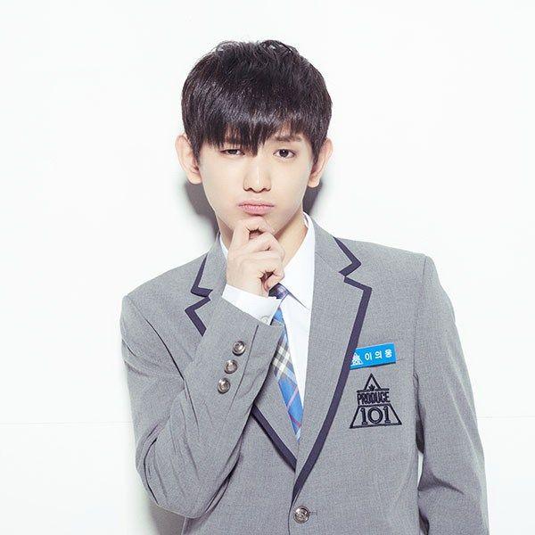 Lee Eui Woong (이의웅) | Produce 101 Season 2