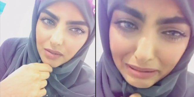 سارة الودعاني غاضبة بعد تصرف غير لائق لفتاة مع زوجها في الطائرة Travel Pillow Person Personal Care