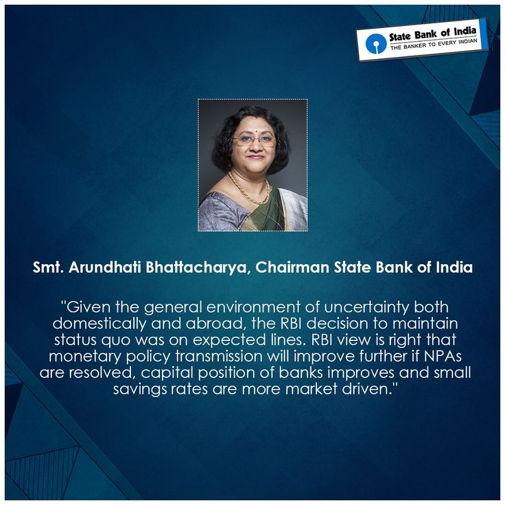 SBI Chairman Smt. Arundhati Bhattacharya, on RBI's new monetary policy announced earlier today.