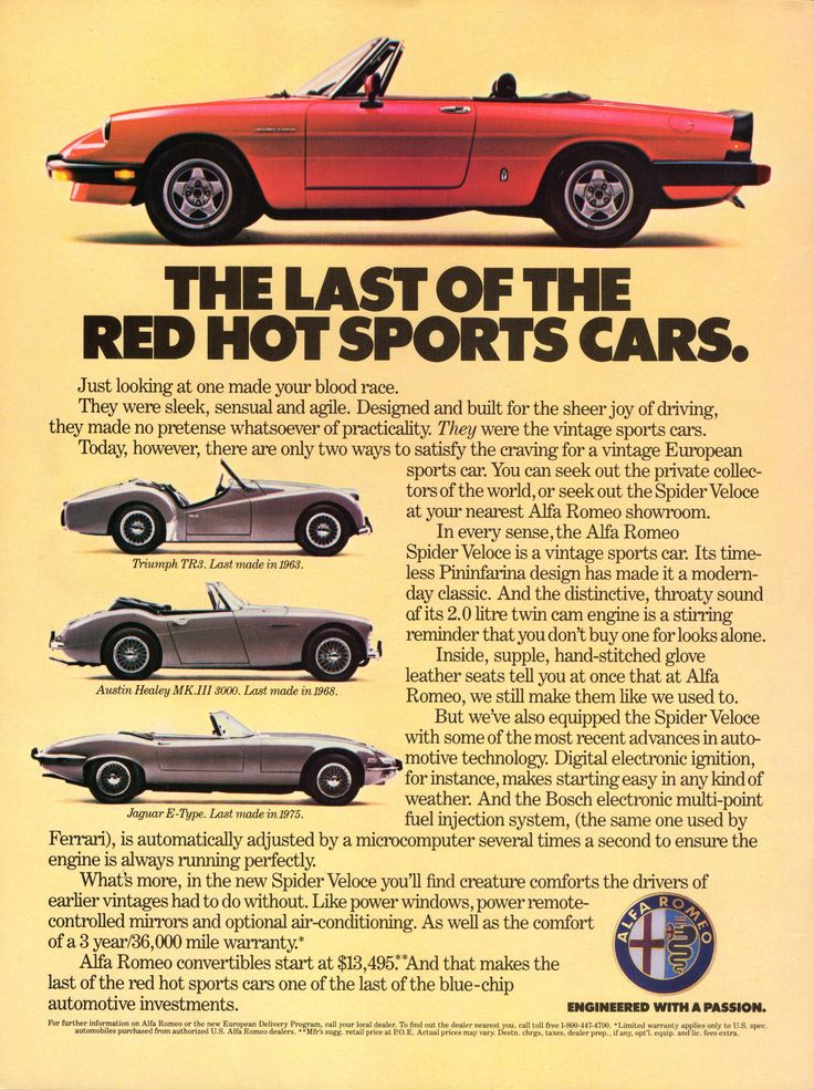 https://flic.kr/p/vSgTjQ | 1985 Alfa Romeo Spider Veloce
